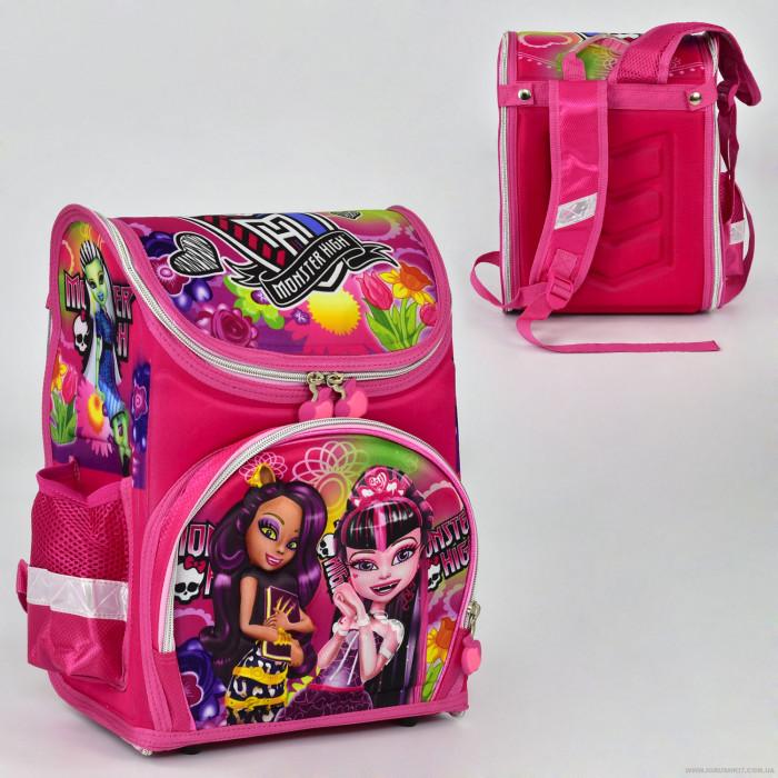 Рюкзак школьный N 00153