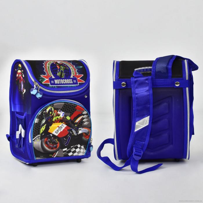 Рюкзак школьный N 00160