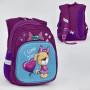 Рюкзак школьный N 00231