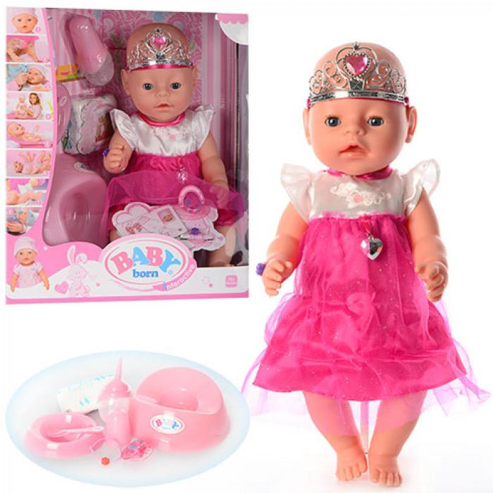 Детский ПУПС BL018C-S