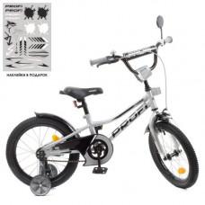 Велосипед детский PROF1 16д. Y16222-1