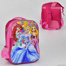 Рюкзак школьный N 00244