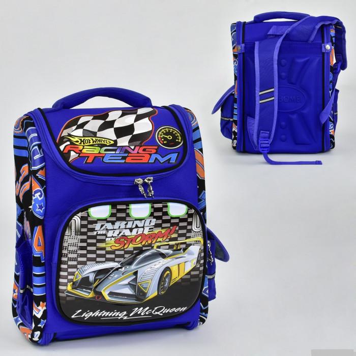 Рюкзак школьный каркасный N 00131