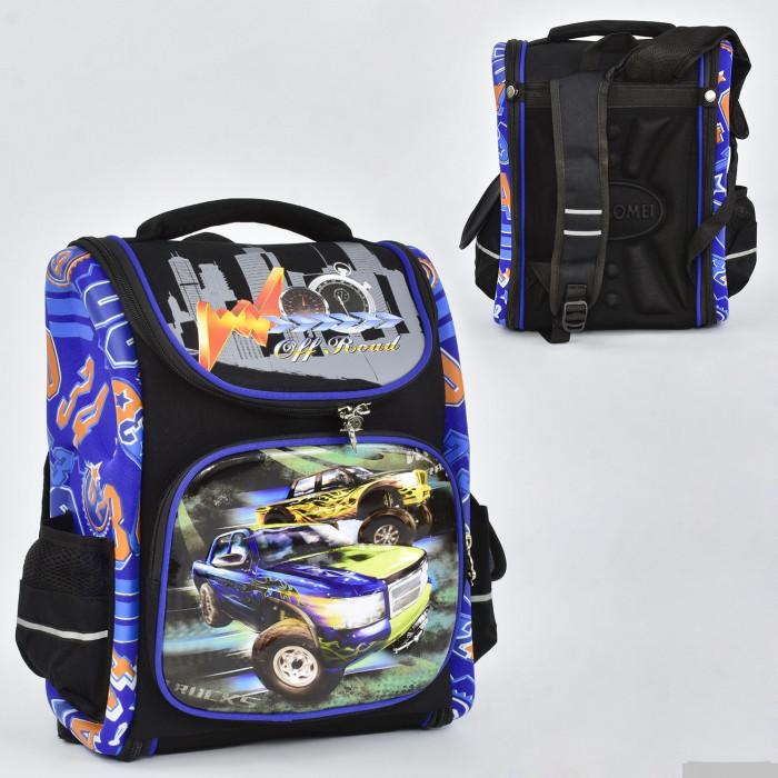 Рюкзак школьный каркасный N 00133