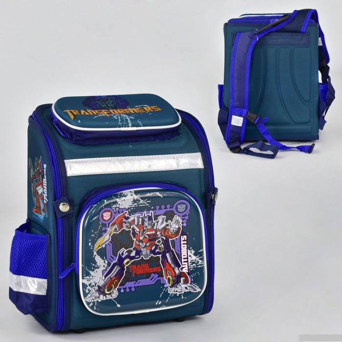 Рюкзак школьный каркасный N 00183