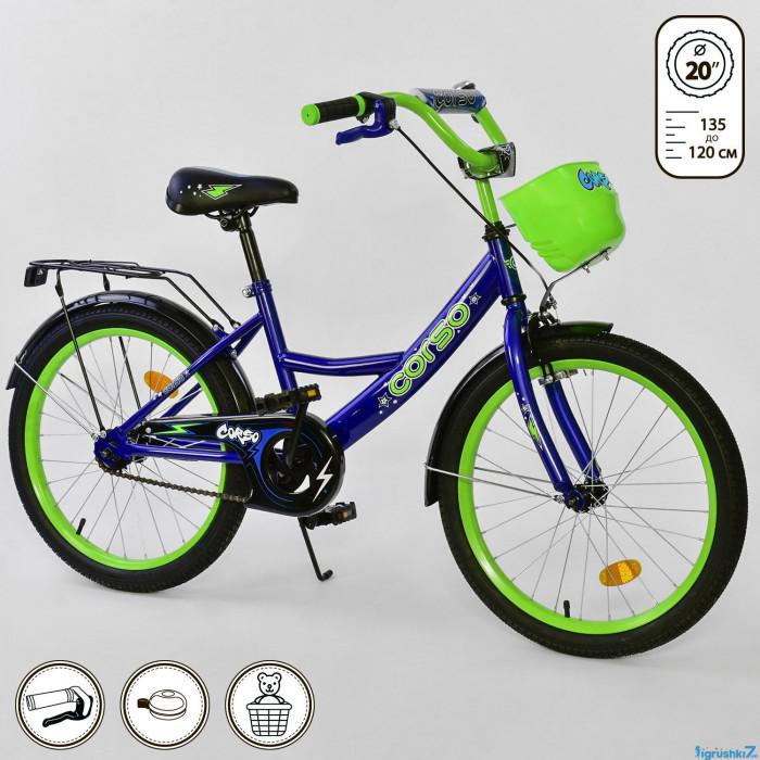 """Детский велосипед 20"""" дюймов G-20038 """"CORSO"""""""