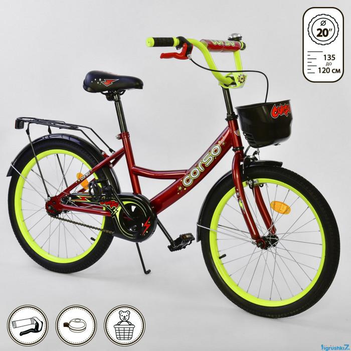 """Детский велосипед 20"""" дюймов G-20382 """"CORSO"""""""