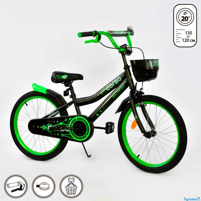 """Велосипед 20"""" дюймов 2-х колёсный R - 20651"""