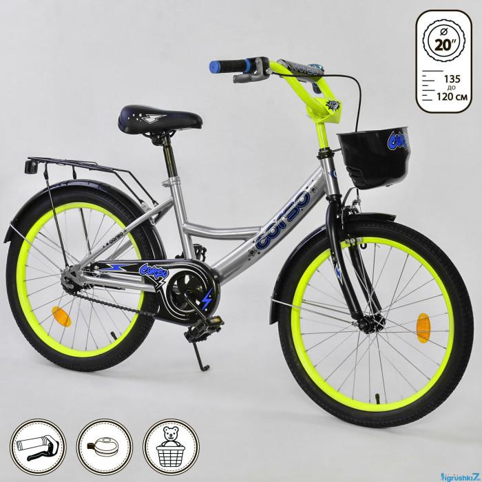 """Детский велосипед 20"""" дюймов G-20919 """"CORSO"""""""