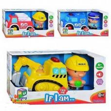Детская машинка 12673-4-5