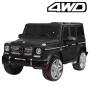 Электромобиль Bambi M 3567EBLRM-2(4WD) Черный