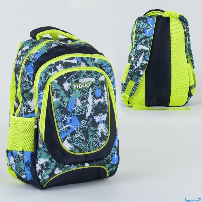 Рюкзак школьный С 36229
