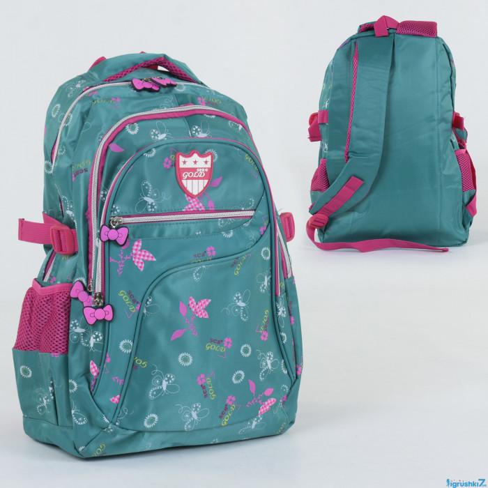 Рюкзак школьный С 36250