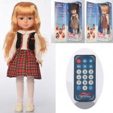 Кукла F05-01-04-05