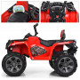 Квадроцикл Bambi M 3999EBLR-3 Красный