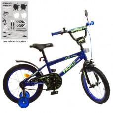 Велосипед детский PROF1 16д. Y1672