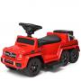 Электромобиль Bambi M 3853EL-3 красный