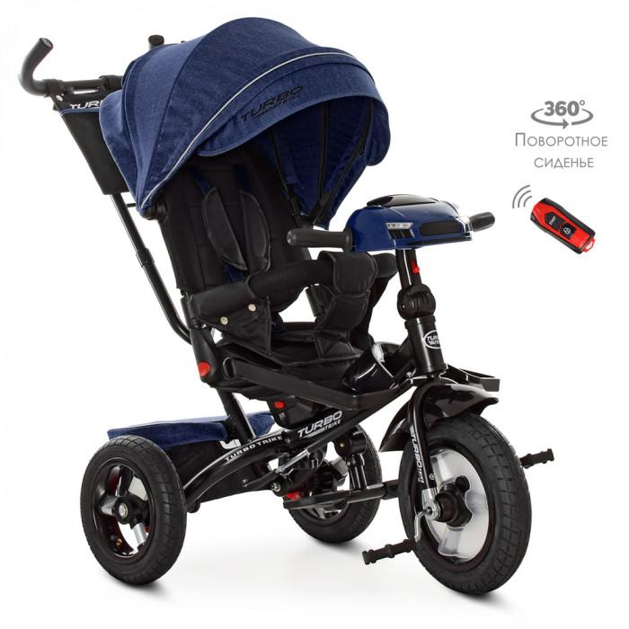 Велосипед трехколесный TURBOTRIKE M 4060HA-11L Синий