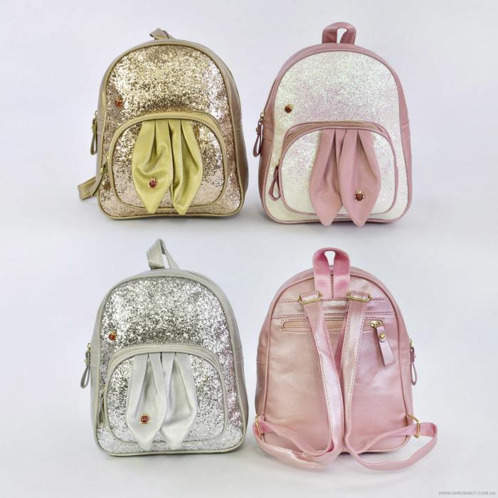 Рюкзак с ушками С 32089
