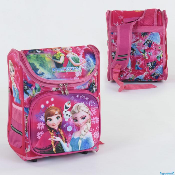 Рюкзак школьный каркасный С 36177