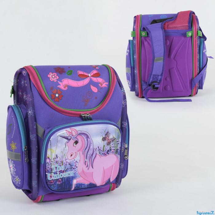 Рюкзак школьный каркасный С 36188