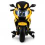Мотоцикл Bambi M 3681 AL-6 Желтый