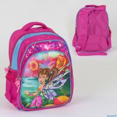 Рюкзак школьный C 36216