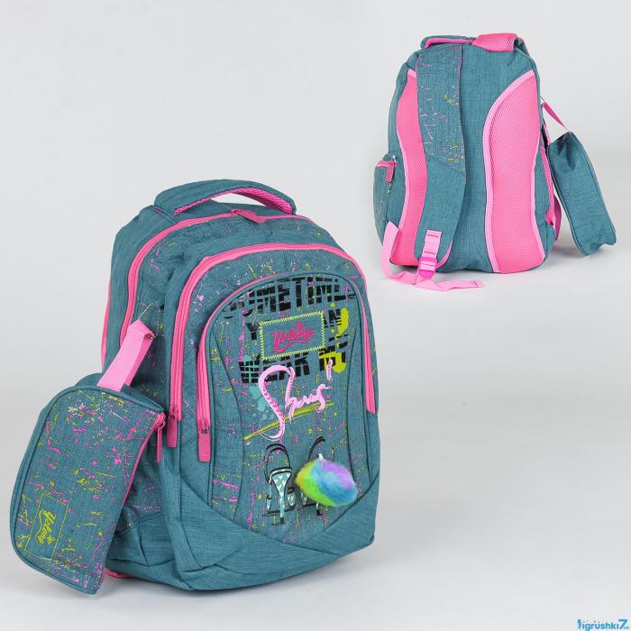 Рюкзак школьный C 36322