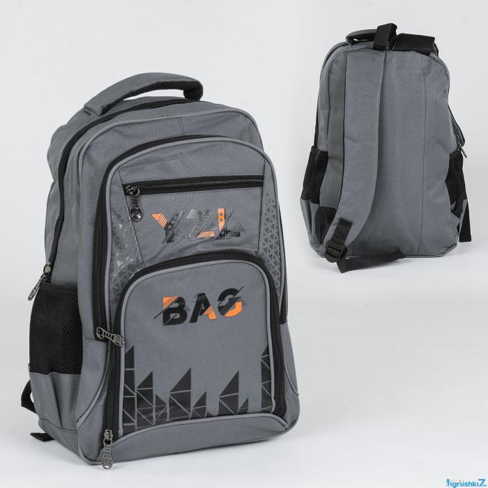 Рюкзак школьный C 36338