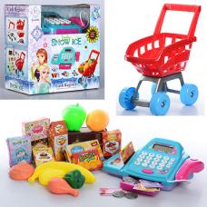 Детский Магазин 66051BX