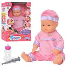 Детский ПУПС M 1446 U/R