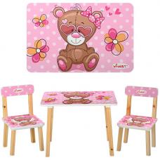 Детский столик 501-9-1