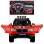 Электромобиль Bambi M 3118EBLR-3 Красный