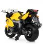 Мотоцикл Bambi M 3636EL-6 Желтый