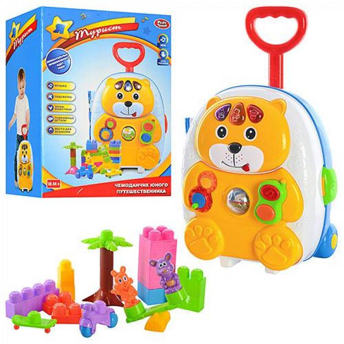 Детская Игра 7532