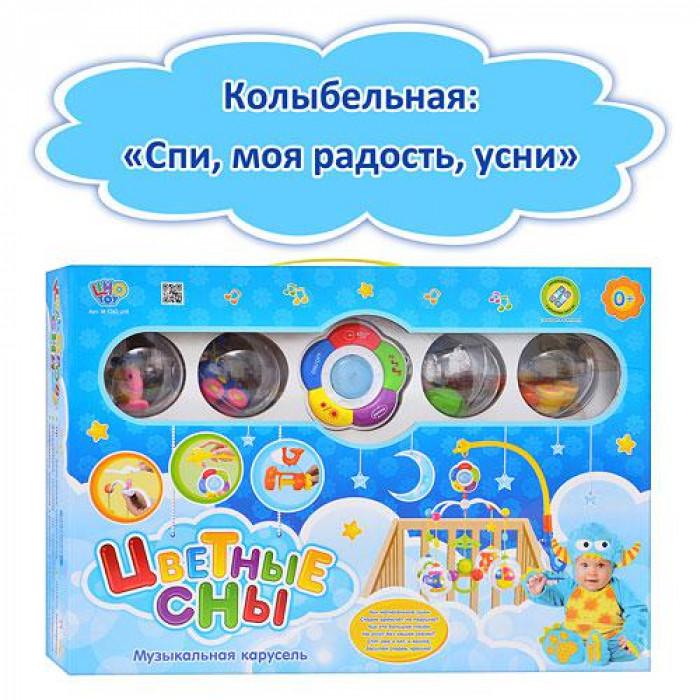 Детская Карусель M 1362 U/R LIMO TOY