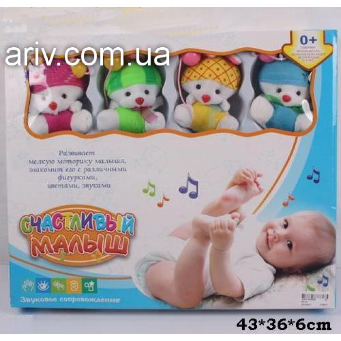 Детская Карусель на кроватку 9359541/601