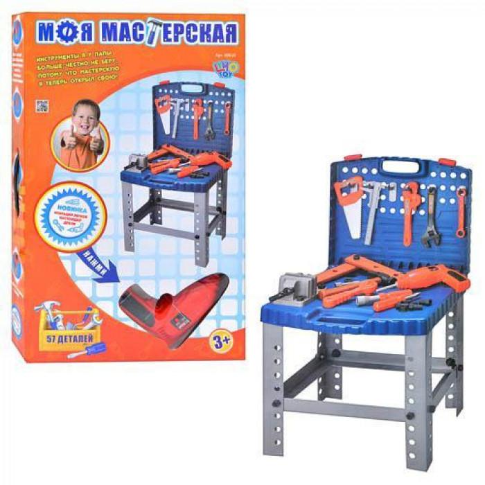 Детский Набор инструментов 008-22