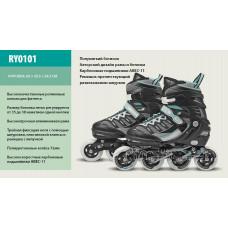 Ролики RY0101