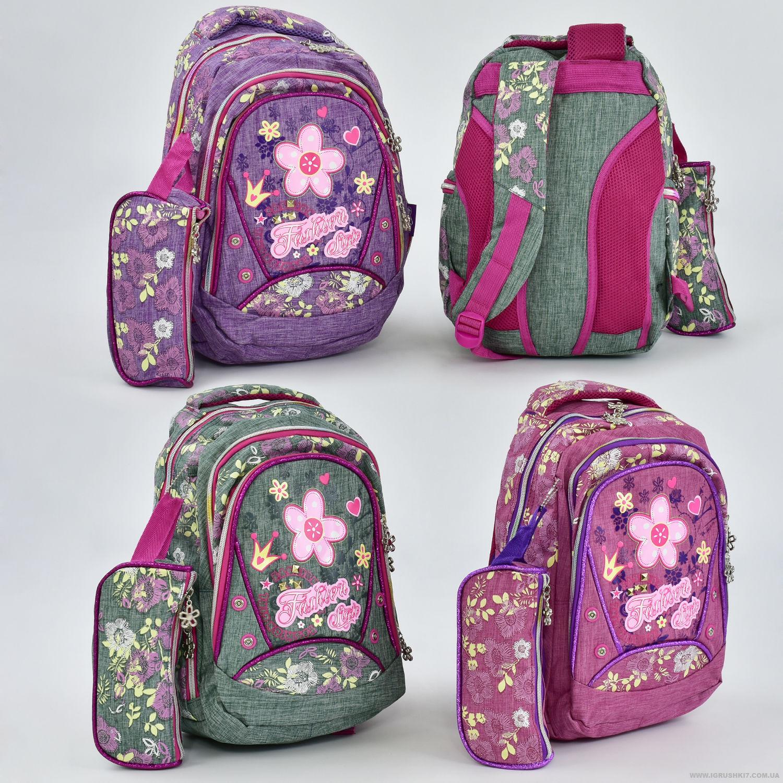 43da51a52592 Детский Рюкзак школьный 555-469: 380 грн. - Рюкзаки и портфели ...